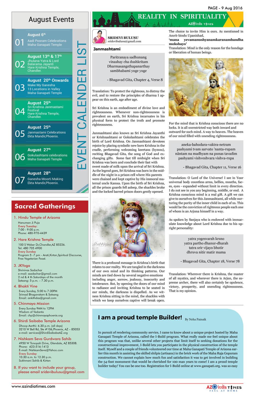 az-india-times9
