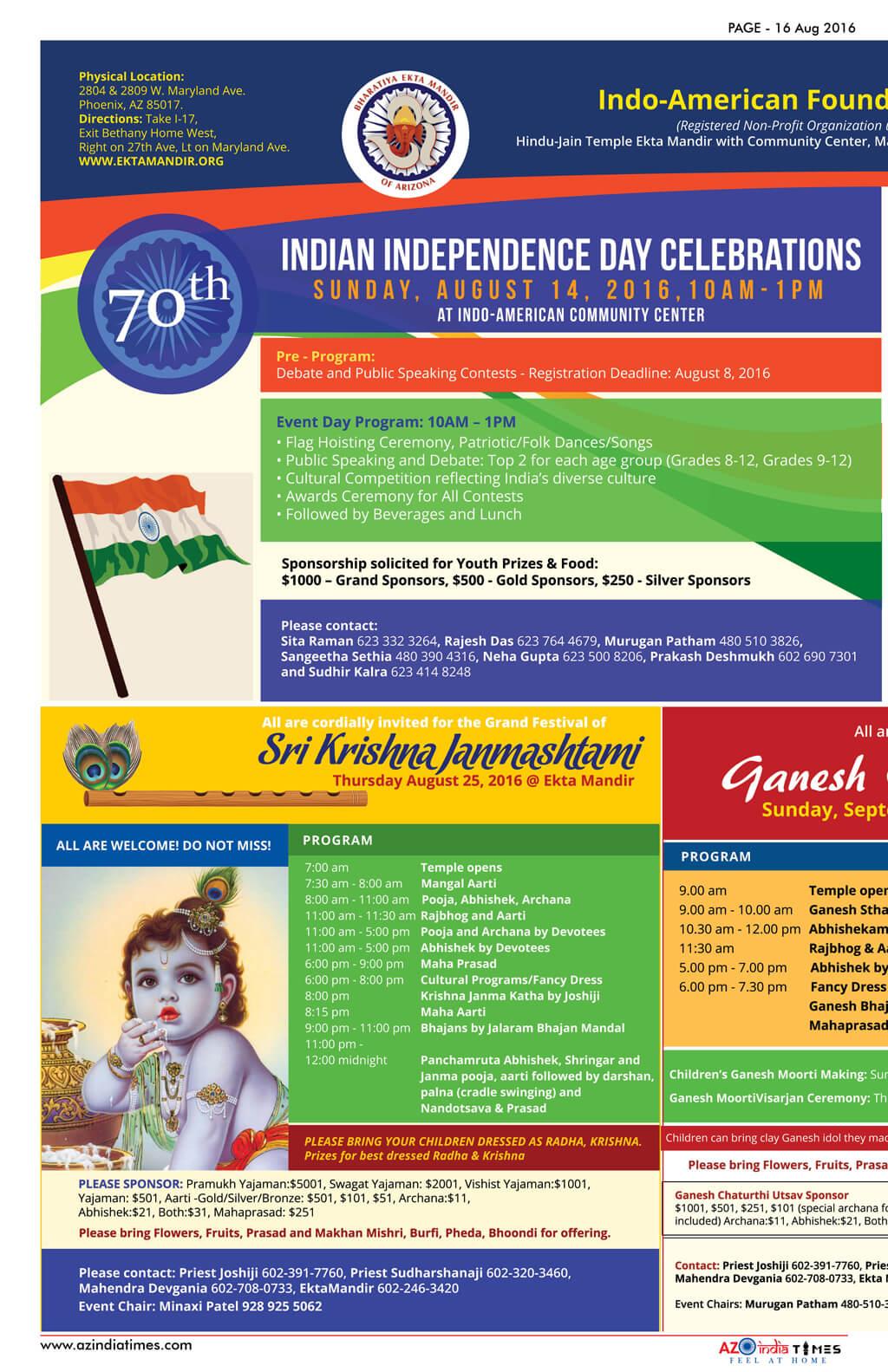 az-india-times16
