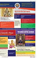 az-india-times17