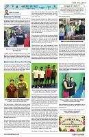 az-india-times21