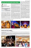 az-india-times30