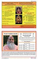 AZ INDIA NEWS PAGE-8