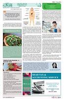 AZ INDIA NEWS PAGE-17