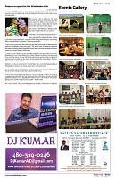 AZ INDIA NEWS PAGE-18