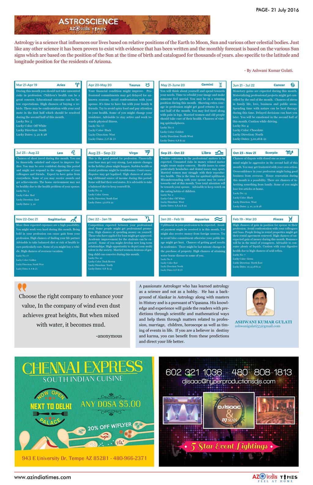 AZ INDIA NEWS PAGE-21