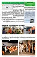 AZ INDIA NEWS PAGE-26