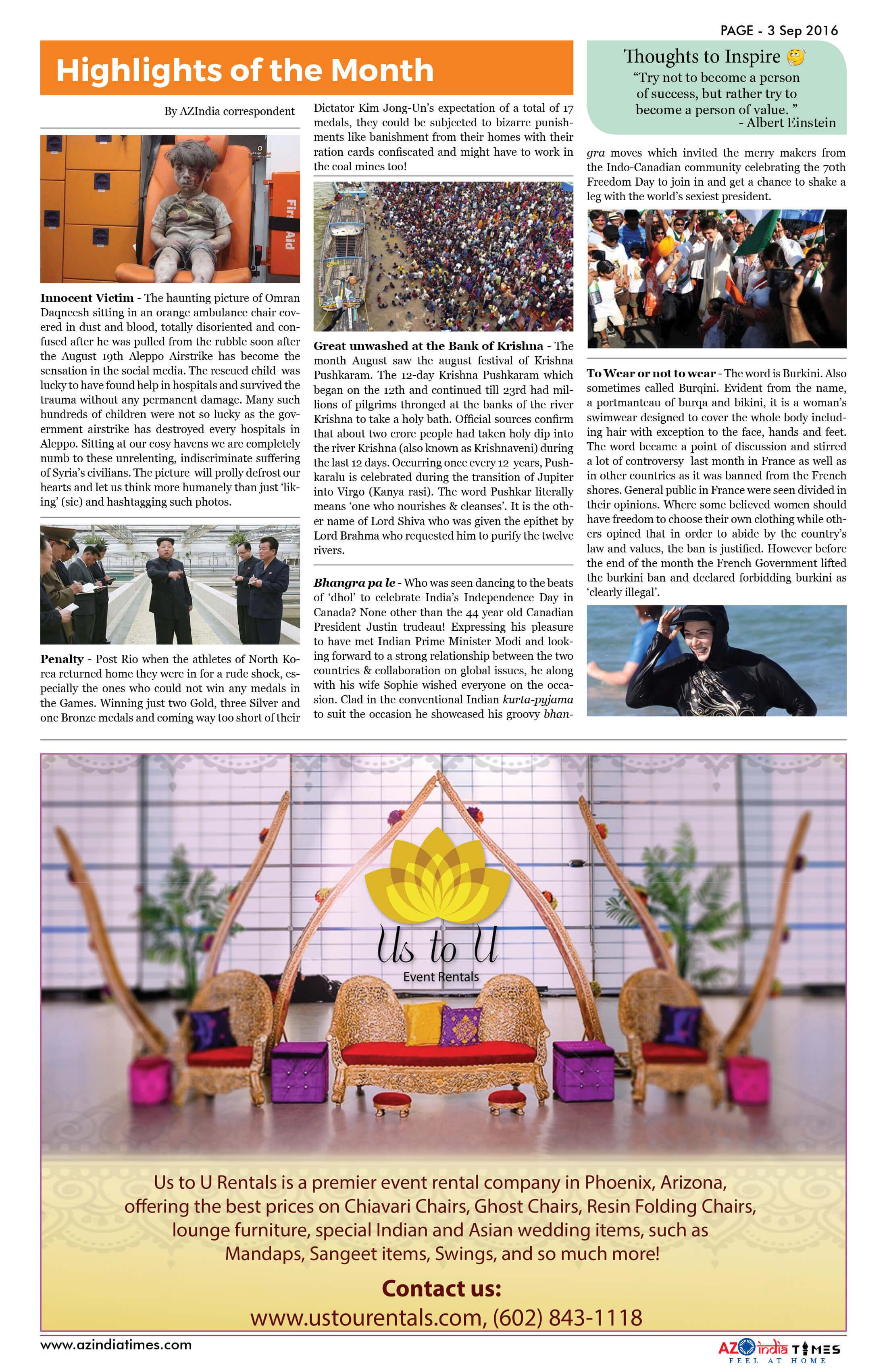 final art work september  az india news paper3