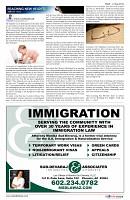 final art work september  az india news paper12