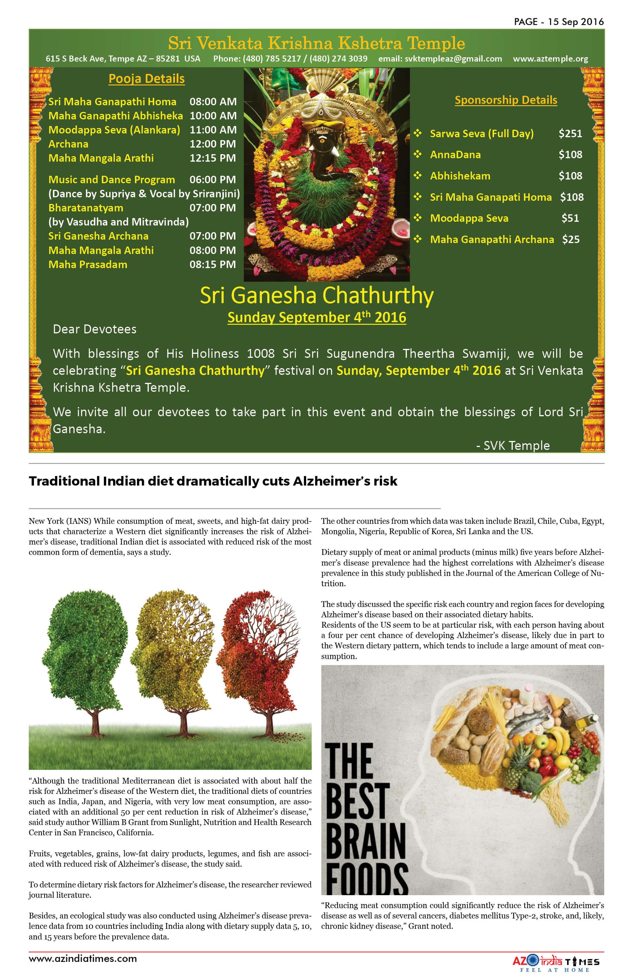 final art work september  az india news paper15