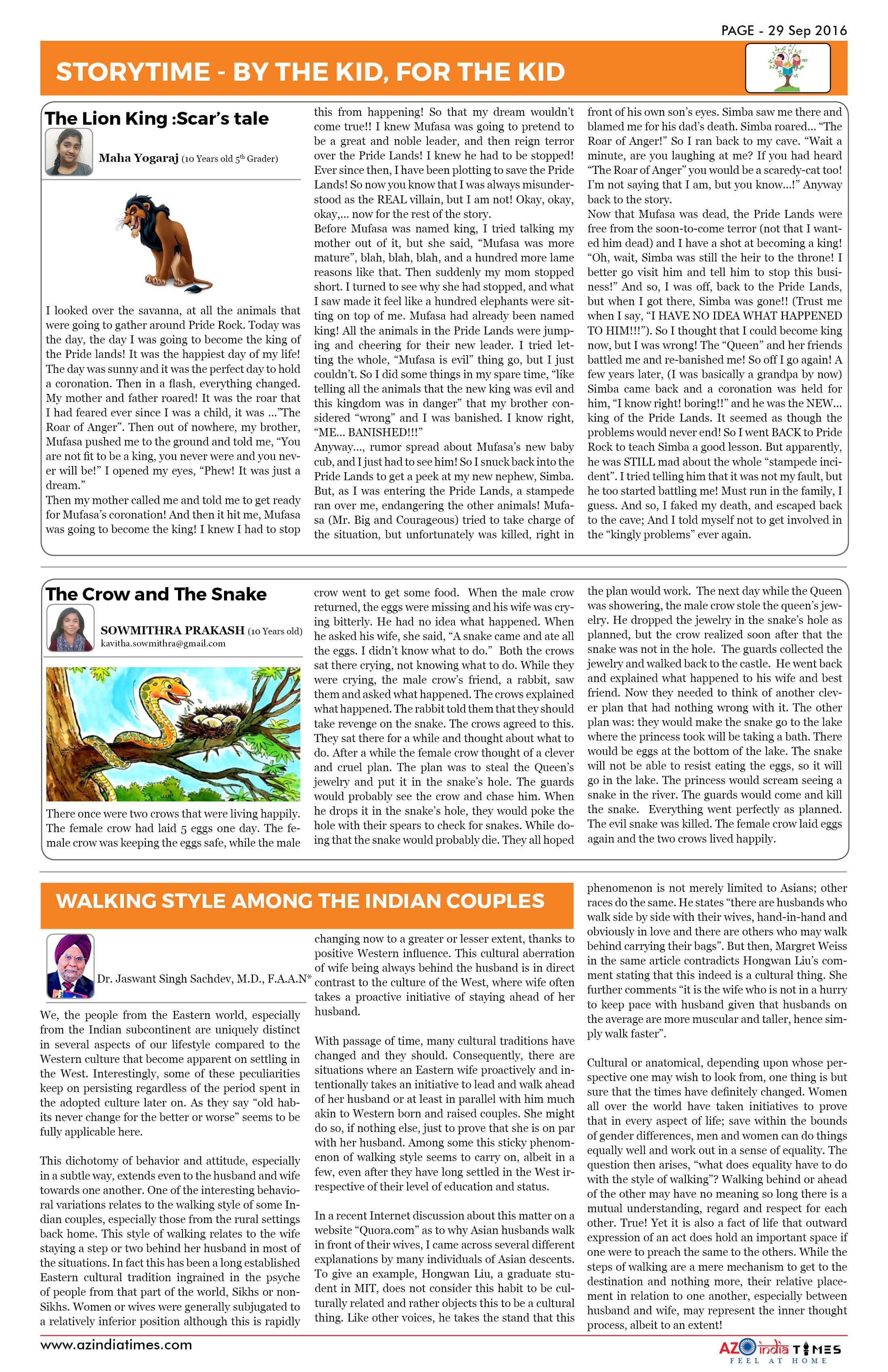final art work september  az india news paper29