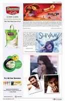 AZINDIA NEWS PAPER7