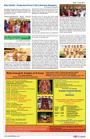 AZINDIA NEWS PAPER8