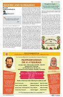 AZINDIA NEWS PAPER12