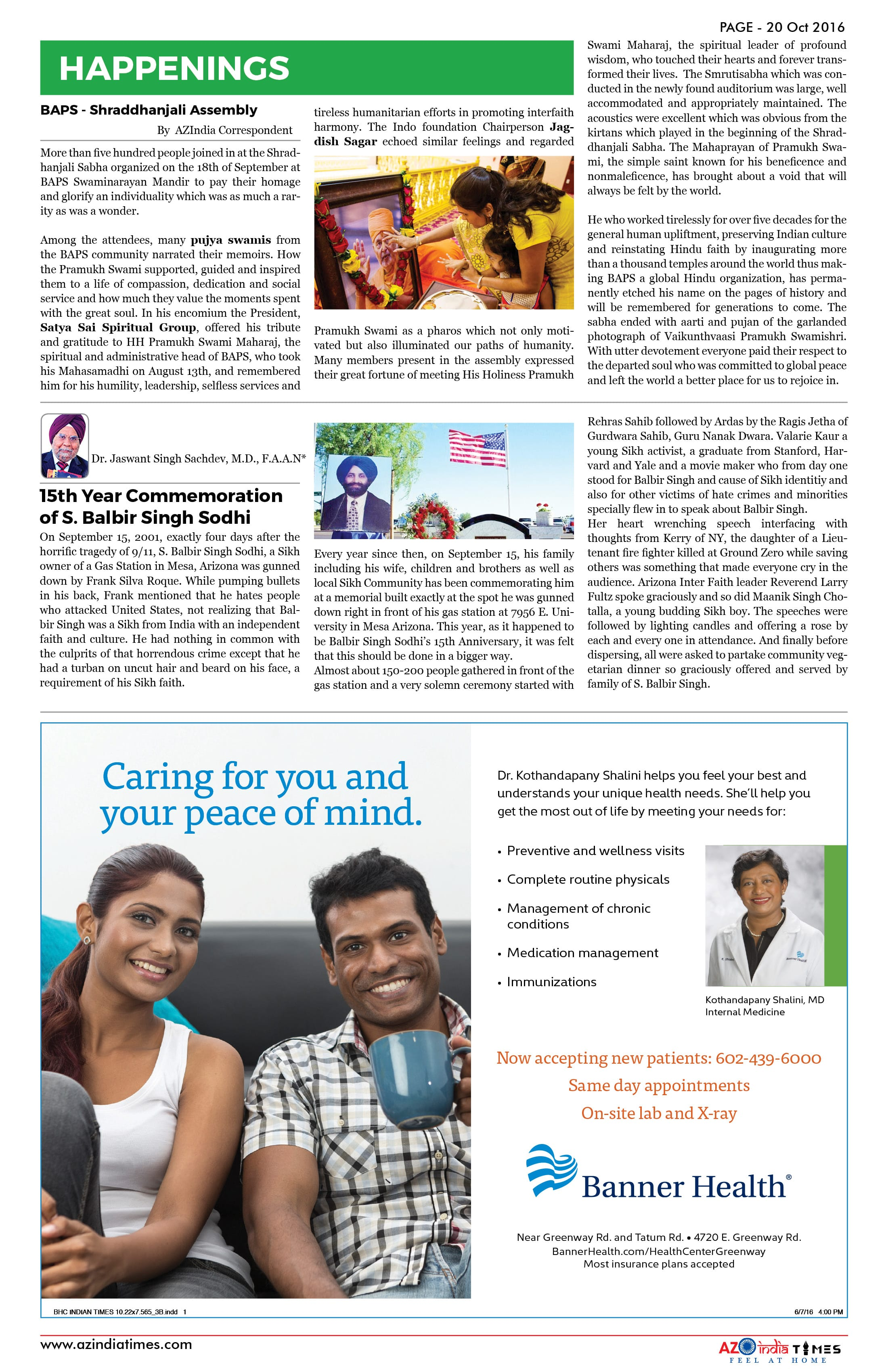 AZINDIA NEWS PAPER20