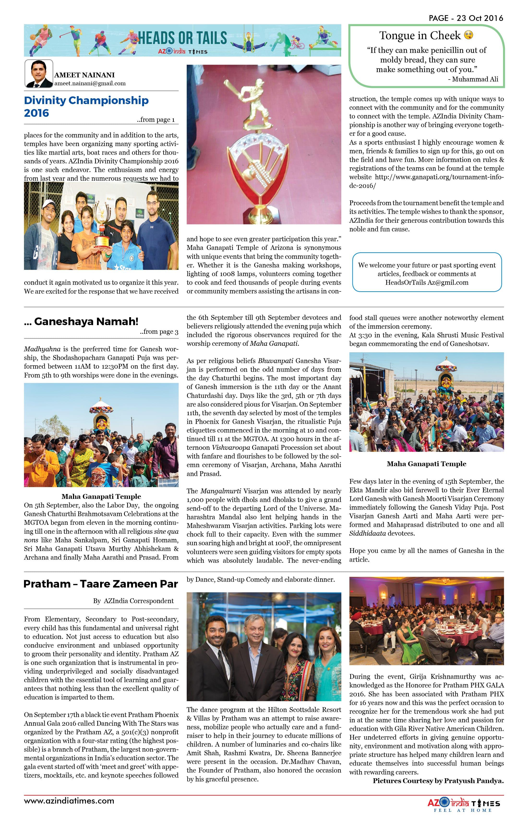 AZINDIA NEWS PAPER23