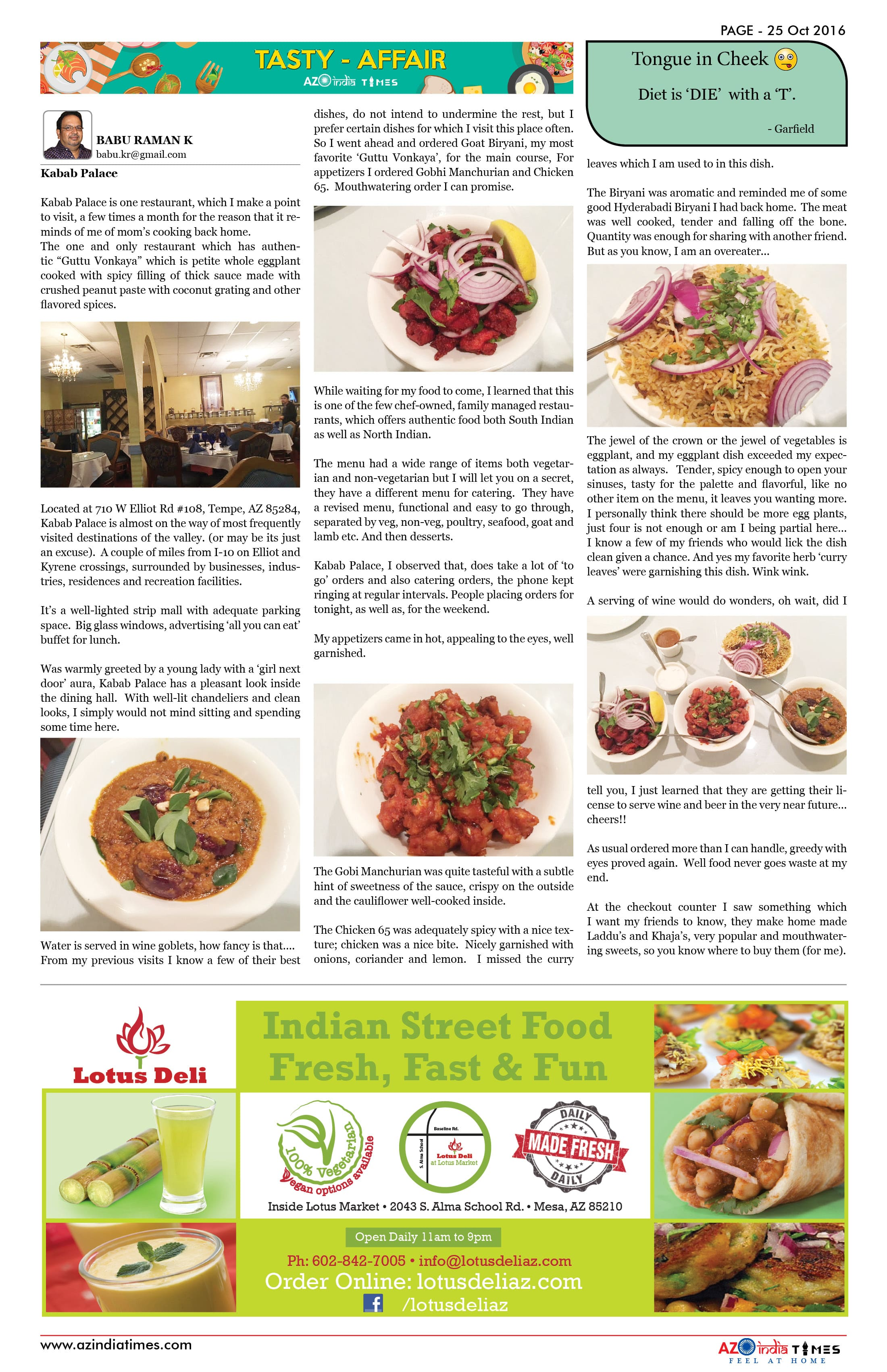 AZINDIA NEWS PAPER25