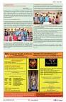 AZ INDIA DECEMBER EDITION 8
