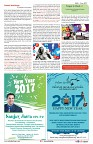 AZ INDIA JANUARY EDITION-3