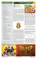 AZ INDIA APRIL EDITION-9