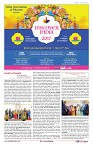AZ INDIA OCTOBER EDITION18