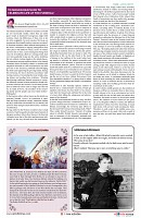 AZ INDIA OCTOBER EDITION22