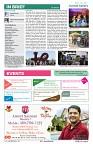 AZINIDA TIMES DECEMBER EDITION-PAGE4