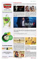AZINIDA TIMES DECEMBER EDITION-PAGE7