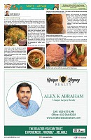 AZINIDA TIMES DECEMBER EDITION-PAGE21
