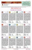 AZINIDA TIMES DECEMBER EDITION-PAGE24