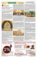 AZINIDA TIMES DECEMBER EDITION-PAGE25