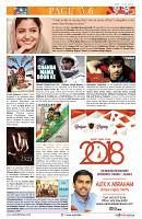 AZINIDA TIMES JANUARY EDITION6
