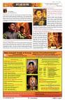 AZINIDA TIMES JANUARY EDITION8