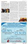AZINIDA TIMES JANUARY EDITION22