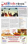 AZINIDA TIMES FEBRUARY EDITION