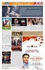 AZINIDA TIMES FEBRUARY EDITION6