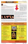 AZINIDA TIMES FEBRUARY EDITION8