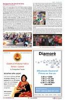 AZINIDA TIMES FEBRUARY EDITION15