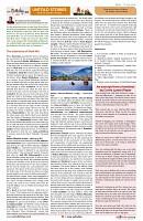 AZINIDA TIMES FEBRUARY EDITION17