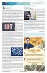 AZ INDIA MARCH EDITION5