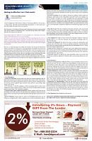 AZ INDIA MARCH EDITION10