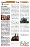 AZ INDIA APRIL EDITION 17