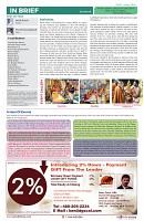 AZ INDIA MAY EDITION 4