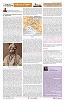 AZ INDIA MAY EDITION 17