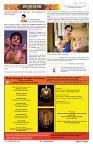 AZ INDIA JULY EDITION8