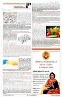 AZ INDIA JULY EDITION19