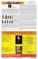 AZ INDIA AUGUST EDITION8