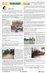 AZ INDIA AUGUST EDITION21