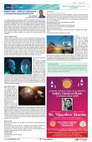 AZ INDIA SEPTEMBER  EDITION 5