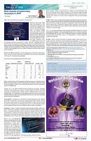 AZ INDIA NOVEMBER  EDITION5