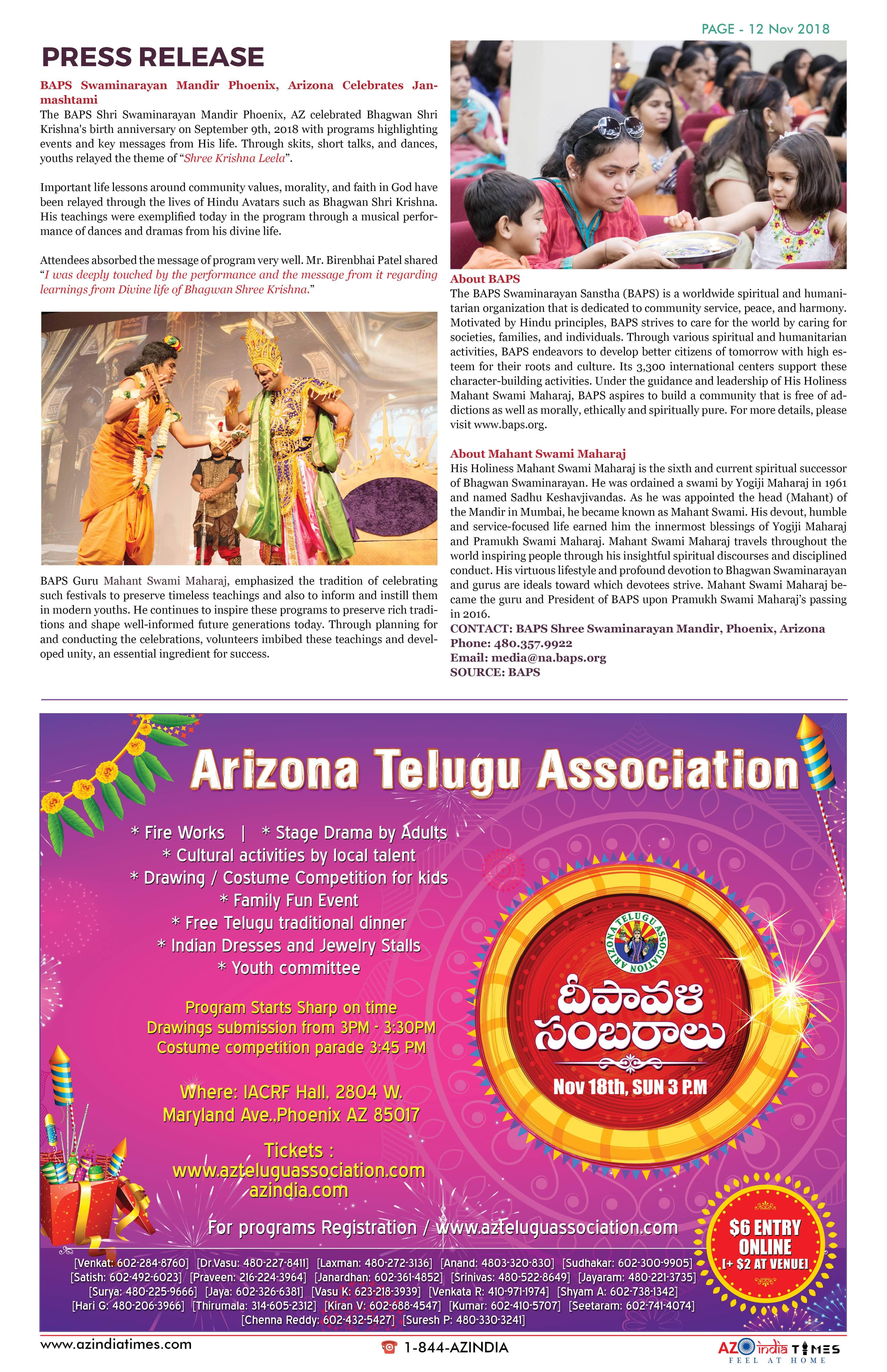 AZ INDIA NOVEMBER  EDITION12